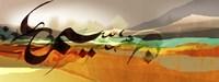 Sahara IV Fine Art Print