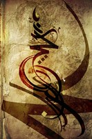 Tashkeel VII Fine Art Print