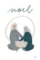 Nativity II Framed Print