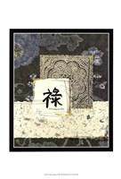 "Sea Blue Prosperity by Vision Studio - 13"" x 19"""