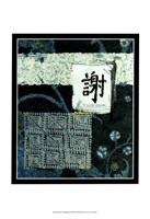 "Sea Blue Thankfulness by Vision Studio - 11"" x 13"" - $12.99"