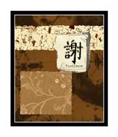 "Indonesian Thankfulness by Chariklia Zarris - 11"" x 13"""
