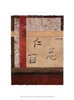 Asian Collage II Framed Print
