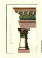 """Small Column (AS) II by Vision Studio - 7"""" x 11"""" - $10.49"""