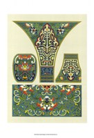 "Blue Oriental Designs II by Vision Studio - 11"" x 15"""