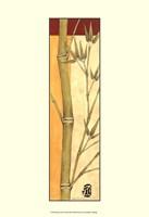 Bamboo Panel II Framed Print