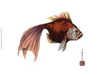Oriental Fish I Framed Print