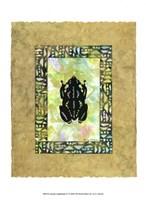 """Ancient Amphibians IV by Nancy Slocum - 8"""" x 10"""""""