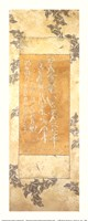 """Calligraphy Scroll, Serenity by George Caso - 9"""" x 22"""""""