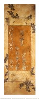 """Calligraphy Scroll, Tranquility by George Caso - 9"""" x 22"""""""