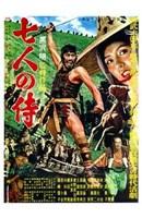 "Seven Samurai Toshiro Mifune - 11"" x 17"""