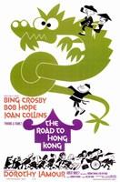 The Road to Hong Kong Wall Poster