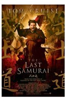 "The Last Samurai Tom Cruise on Horseback - 11"" x 17"""