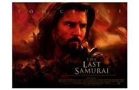 """The Last Samurai Tom Cruise - 17"""" x 11"""""""