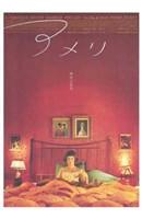 "Amelie - in bed - 11"" x 17"" - $15.49"
