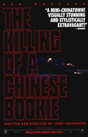 "Killing of a Chinese Bookie Mini-Chinatown - 11"" x 17"""