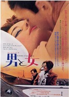 """Man and a Woman Film In Japanese - 11"""" x 17"""""""
