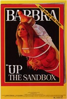 "Up the Sandbox - 11"" x 17"""