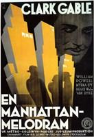 """Manhattan Melodrama Art Deco - 11"""" x 17"""""""