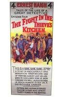 """The Fight in the Thieve's Kitchen - 11"""" x 17"""""""