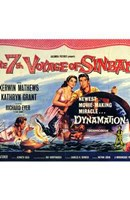 "The 7Th Voyage of Sinbad - 11"" x 17"" - $15.49"