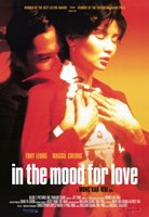 """In The Mood for Love Maggie Cheung - 11"""" x 17"""""""