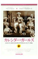 "Calendar Girls Japanese - 11"" x 17"" - $15.49"