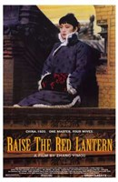 "Raise the Red Lantern - 11"" x 17"""
