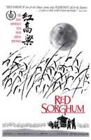 "Red Sorghum - 11"" x 17"""