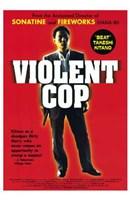 """Violent Cop - 11"""" x 17"""""""