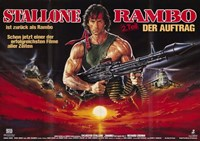 Rambo: First Blood Part 2 Wide Fine Art Print