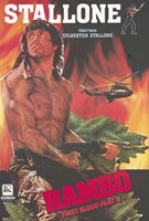 Rambo: First Blood Part 2 Sylvester Stallone Wall Poster