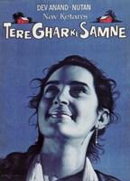 """Tere Gharke Samne - 11"""" x 17"""" - $15.49"""