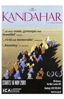 "Kandahar - 11"" x 17"""