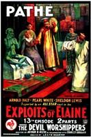 """Exploits of Elaine - 11"""" x 17"""""""