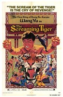 """The Screaming Tiger - 11"""" x 17"""""""
