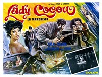 """Lady Cocoa - 17"""" x 11"""""""