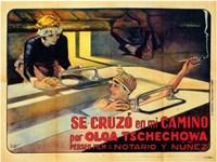 "Se Cruzo En Mi Camino - 17"" x 11"""