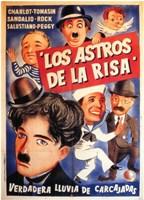 """Los Astros De La Risa - 11"""" x 17"""""""