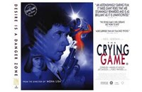 """The Crying Game  Stephen Rea - 17"""" x 11"""""""