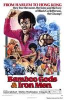 "Bamboo Gods and Iron Men - 11"" x 17"", FulcrumGallery.com brand"