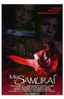 """My Samurai - 11"""" x 17"""""""