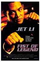 """Fist of Legend - 11"""" x 17"""""""