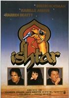 """Ishtar Movie - 11"""" x 17"""""""