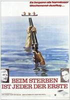 "Deliverance German - 11"" x 17"""