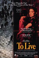 """to Live (movie poster) - 11"""" x 17"""""""