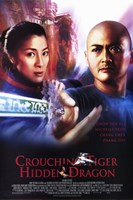 "Crouching Tiger Hidden Dragon - with a sword - 11"" x 17"" - $15.49"