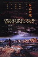 Crouching Tiger Hidden Dragon - Summer 2000 Wall Poster