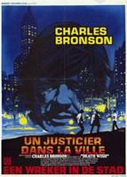 """Death Wish: Un Justied Dans La Ville French - 11"""" x 17"""""""