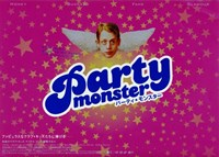 "Party Monster Japanese - 17"" x 11"""
